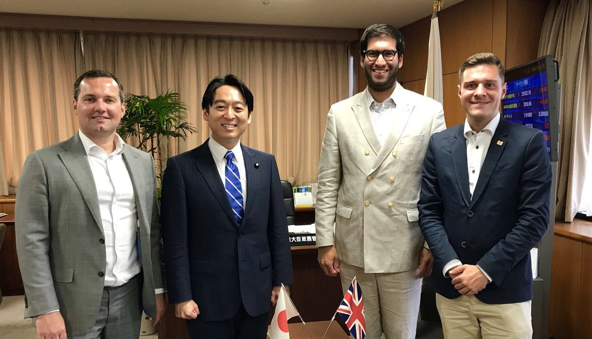 Thomson, right, arrived in Tokyo yesterday