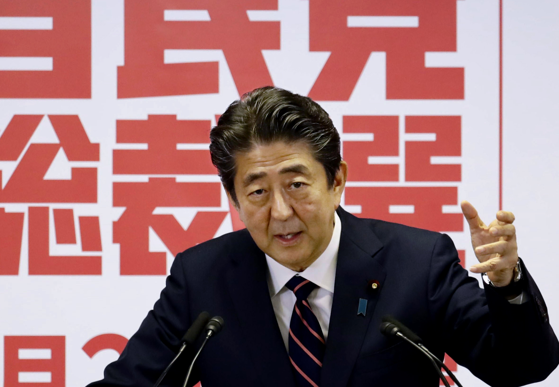 Shinzo Abe is expected to become the longest serving Japanese prime minister in 2021